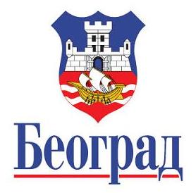Uprava javnih prihoda Grada Beograda