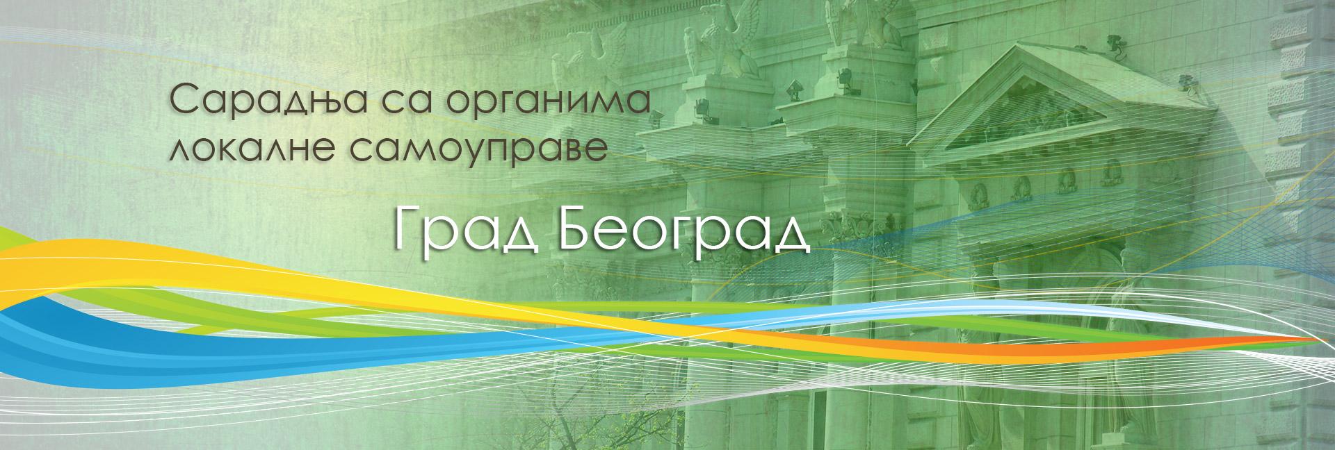 grad-beograd-knjigovodstvo