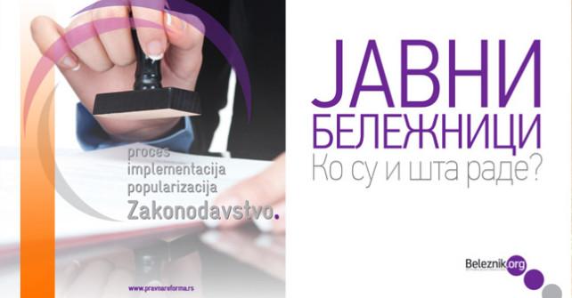 Knjigovodstvo za javne beležnike