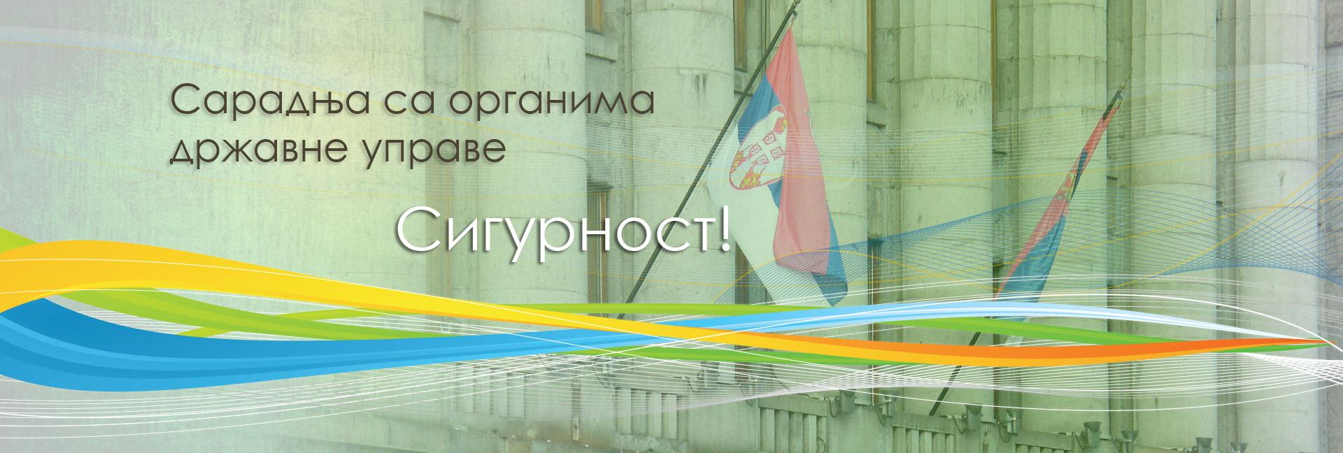 knjigovodstvo-srbija